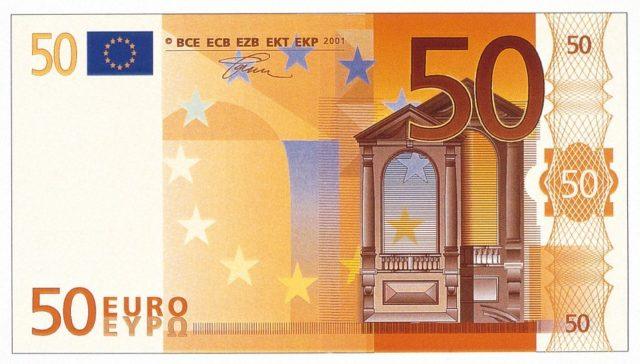 nuova banconota da 50 euro l 39 europa sempre in contanti indiscreto. Black Bedroom Furniture Sets. Home Design Ideas